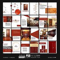 欧式木门画册版式设计模板