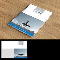 企业产品目录画册封面