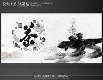中国风黑白茶文化宣传海报设计模板