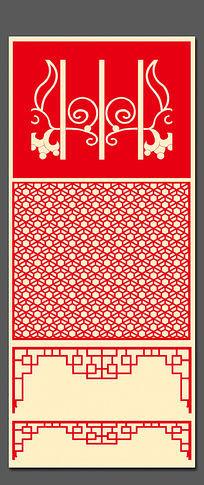 中国古典矢量花纹图案素材