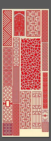 中式红色古典花纹素材