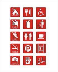 红色公共标识设计