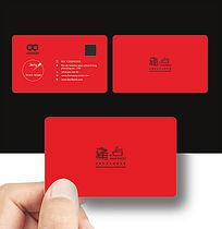红色时尚简约个性设计广告视觉策划婚庆商业名片