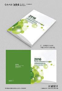 绿色简约环保企业画册封面