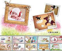 宝宝儿童成长册动态电子相册ppt模板
