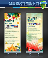 創意色塊廣告公司x展架易拉寶模板