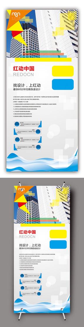 大气简约公司宣传X展架设计模板
