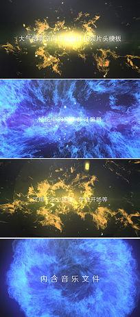 大气企业宣传公司年会开场视频片头模板