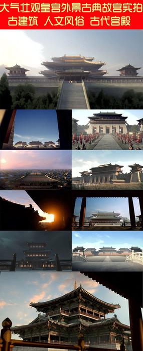 古典故宫建筑人文风俗高清视频实拍