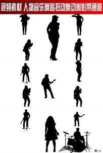 人物音乐舞蹈扭动舞动剪影视频素材