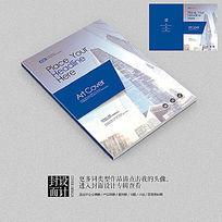 商业地产招商手册投标书封面