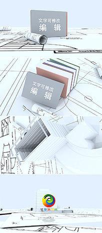 图纸设计房地产公司片头模板