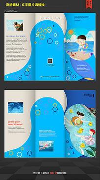 游泳招生折页设计