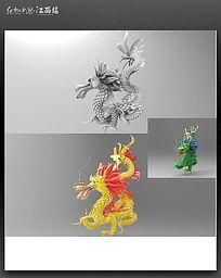 中国龙3D建模犀牛3D模型