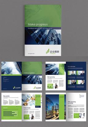 2017大气企业形象画册设计企业宣传册