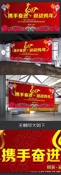 2017鸡年晚会舞台背景图片下载