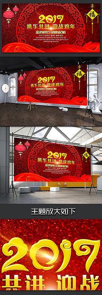 2017年会舞台红色背景图片下载