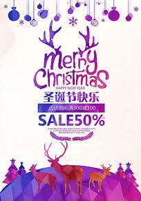 水彩喜庆圣诞节海报设计