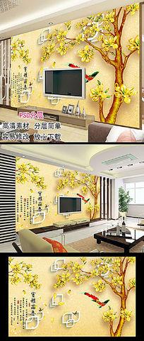 彩雕玉兰树立体瓷砖背景墙