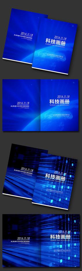 地产全球开盘广告画册封面设计