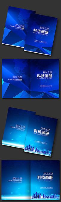 房地产蓝色画册封面设计模板