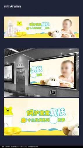 黄色奶瓶母婴用品海报