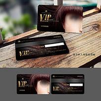 美容美发VIP卡会员卡贵宾卡