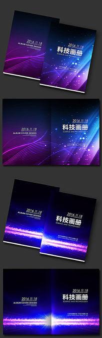 数码科技画册封面设计