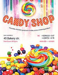 糖果棒棒糖宣传海报设计素材下载