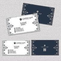 高档欧式花纹名片卡片