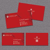 红色简约大气名片卡片