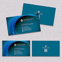 蓝色科技简约名片卡片