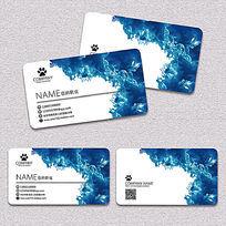 蓝色水彩花纹名片卡片