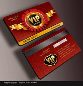 尊贵会员卡设计模板