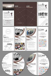 印刷厂宣传折页设计