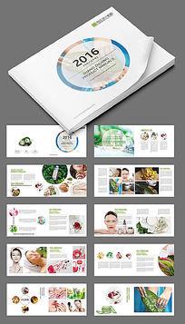 淡雅翠绿护肤画册设计