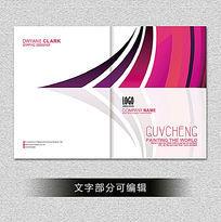 红色线条科技美容画册封面设计