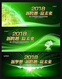 时尚绿色展板背景科技活动企业展板