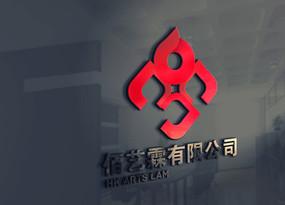 时尚中国风标志设计