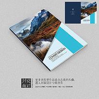 国际海外旅游品牌宣传册封面设计