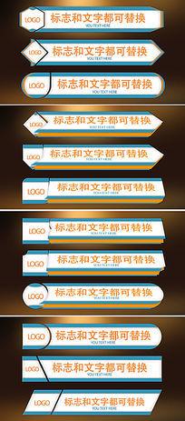 简洁logo标题字幕条排版动画AE模板