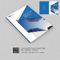 蓝色简约国际风格版式时尚封面设计