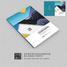 微立体蓝色企业品牌画册封面设计