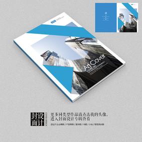 杂志风格企业商务企业宣传册封面设计