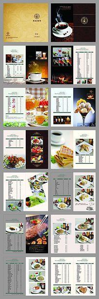 咖啡快餐牛排简餐菜单菜谱原稿高清jpg