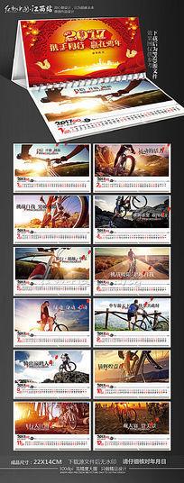 2017鸡年台历自行车台历设计模板