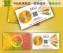橙子二维码名片设计