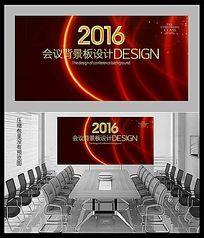 红色科技会议背景板设计