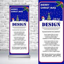 蓝色底纹飞舞雪花圣诞节快乐易拉宝