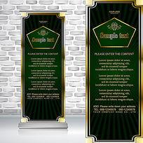 亮丽金质欧式边框暗绿色古典易拉宝